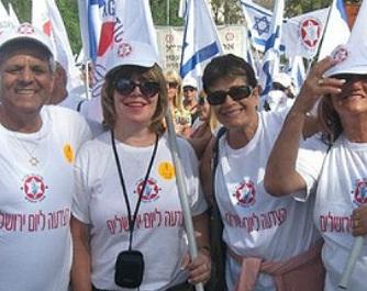 חברי מחוז באר שבע והנגב השתתפו בצעדת ירושלים